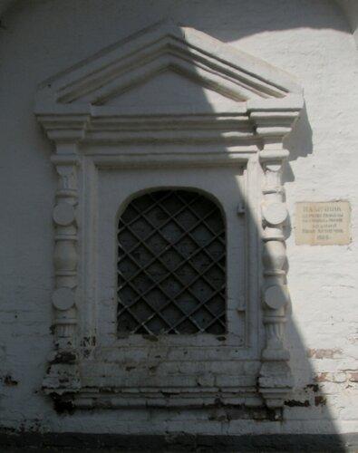 Наличник церкви Николы на Столпах в Москве. Зодчий Иван Кузнечик. 1669 год