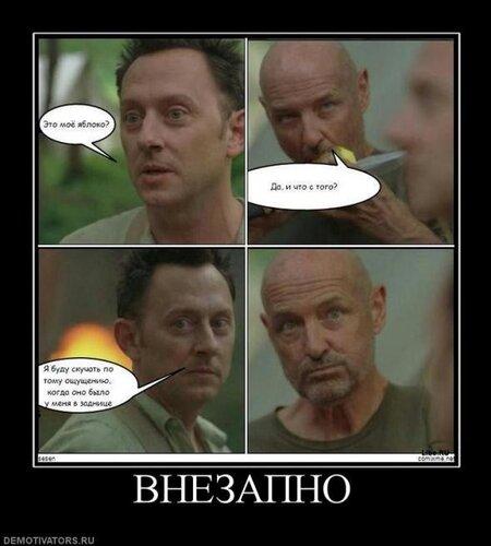 img-fotki.yandex.ru/get/4505/stariy2003.b6/0_5a7f7_f5255273_L.jpg