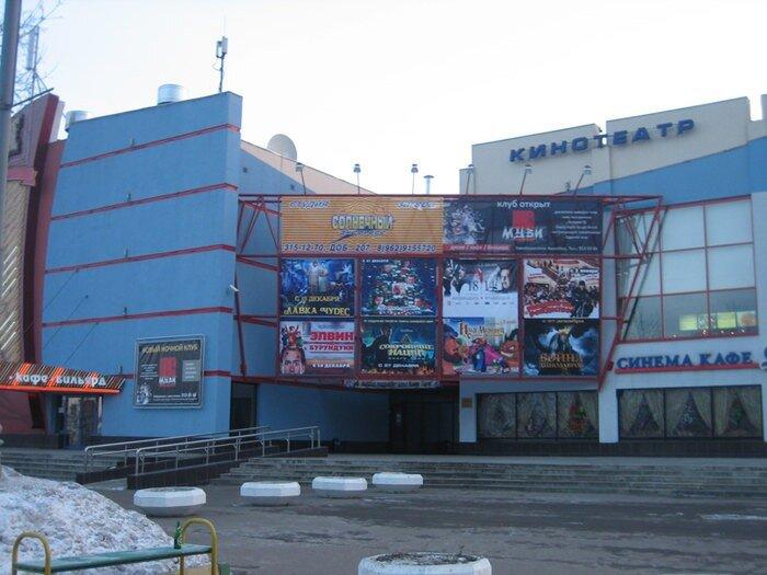 Кинотеатр Ашхабад