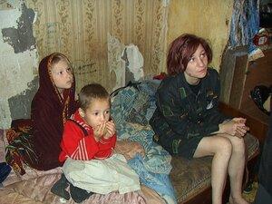 семьи неблагополучные фото