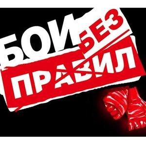 Сегодня во Владивостоке состоится международный турнир по современному панкратиону