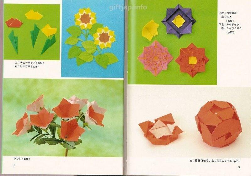 Flores em origami