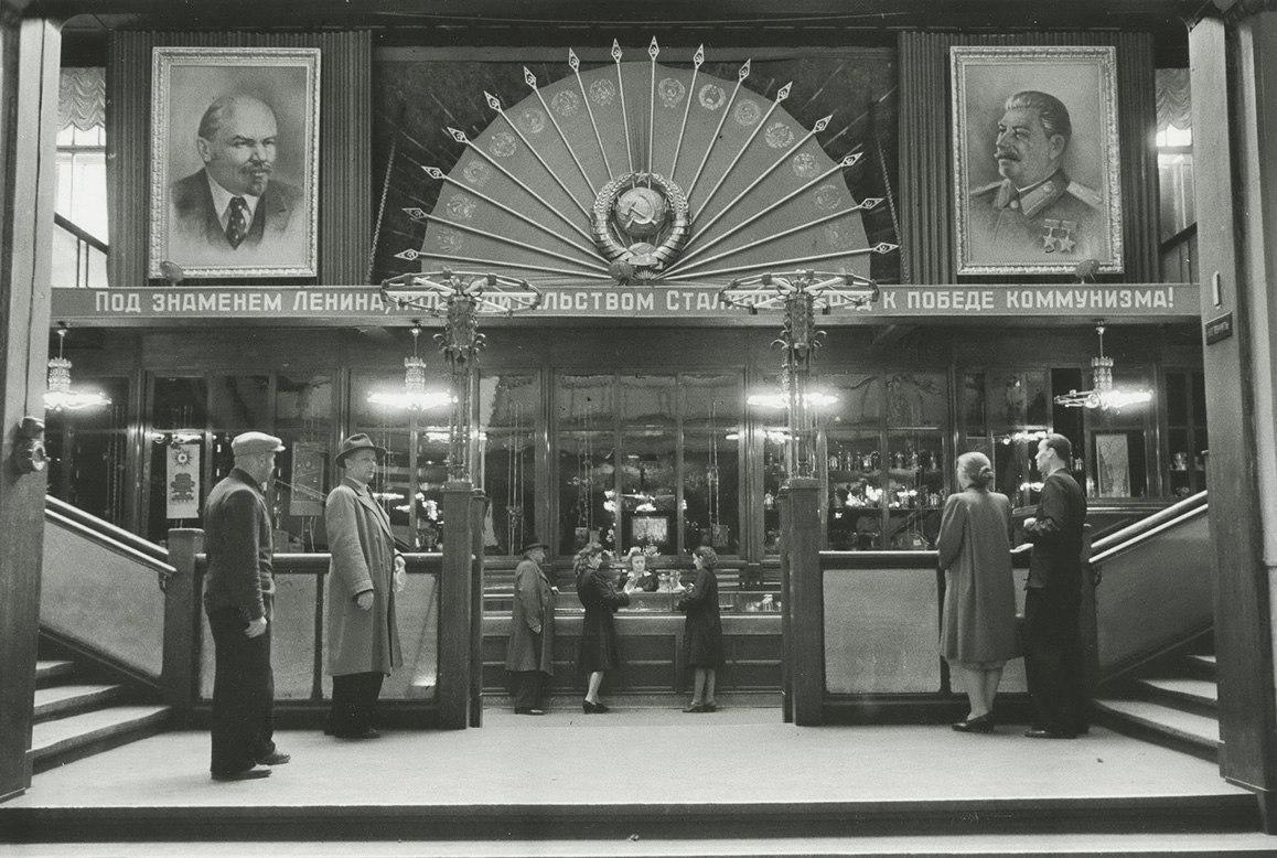 1946 ЦУМ Аркадий Шайхет Собрание МАММ МДФ.jpg