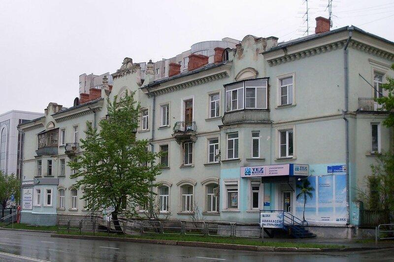 Ул. Коммуны, 133