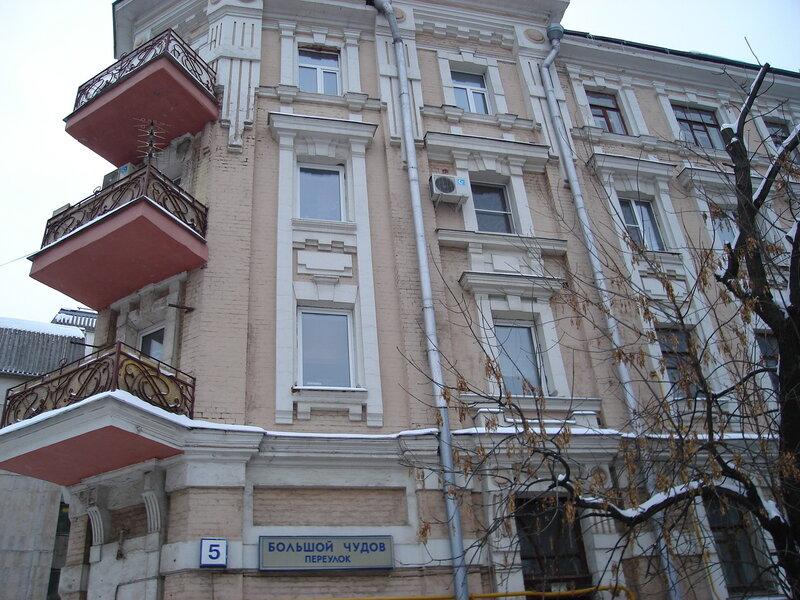 доходный дом Е.Н. Свешниковой