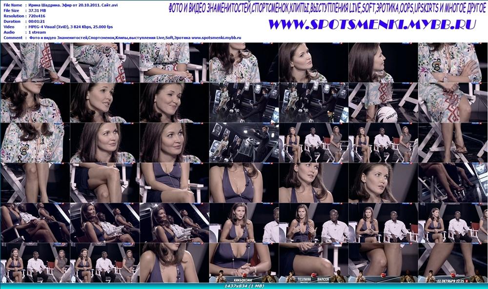 http://img-fotki.yandex.ru/get/4506/13966776.77/0_78469_334f8c20_orig.jpg