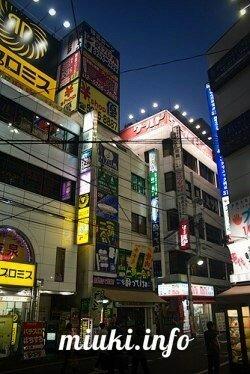 Современные японские дома