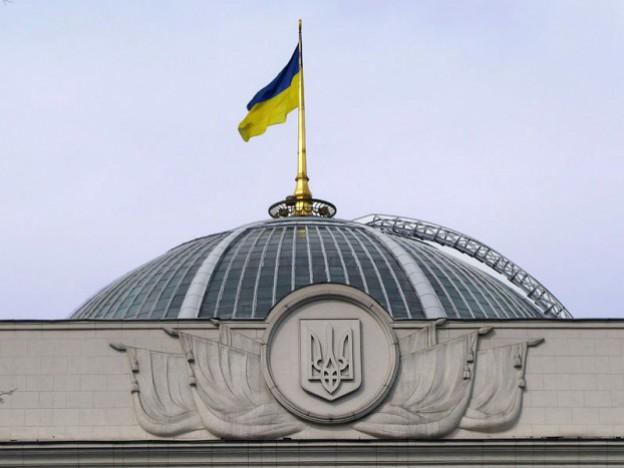 Рада Украины приняла постановление об«отпоре вооруженной агрессии России»