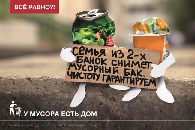 Vot-ona-krutaya-reklama-izRossii-22-foto
