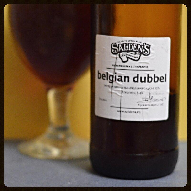 Saldens Belgian Dubbel