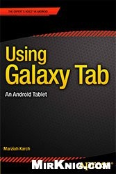 Книга Using Galaxy Tab: An Android Tablet