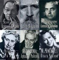 Книга Мой 20 век (141 книга) fb2, djvu, pdf 395,86Мб