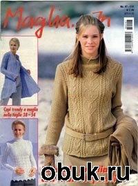 Журнал Maglia.In №47 2006