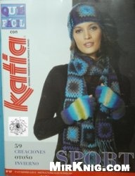 Журнал Que Facil con Katia n° 67 - Otoño / Invierno