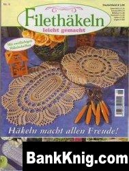 Журнал FiletHakeln 2006 6 jpg 7,94Мб