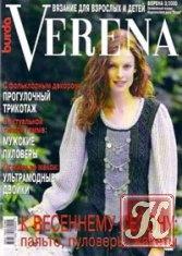 Журнал Verena №3 2000