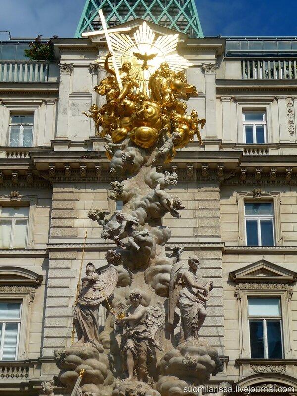 Чумная колонна, 1693 г.