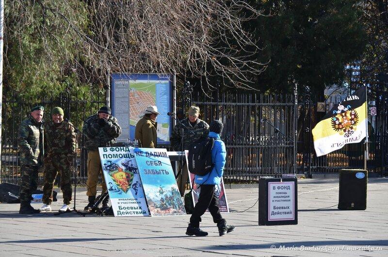 Помощь инвалидам и участникам боевых действий, Саратов, площадь Чернышевского, 23 октября 2014 года