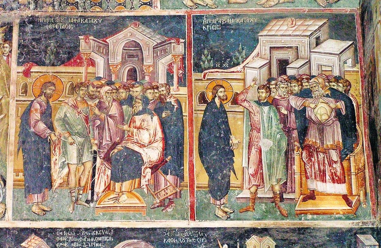 древняя иконопись.презентация