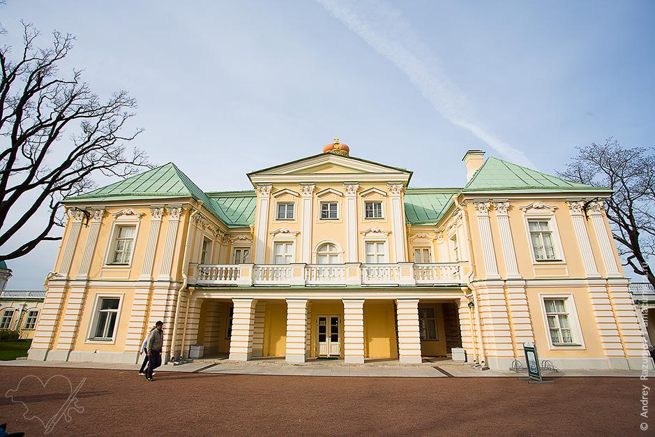 Музей-заповедник Ораниенбаум