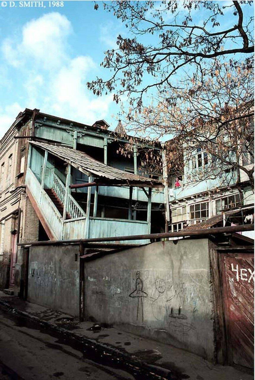 Тбилиси. Жилые дома