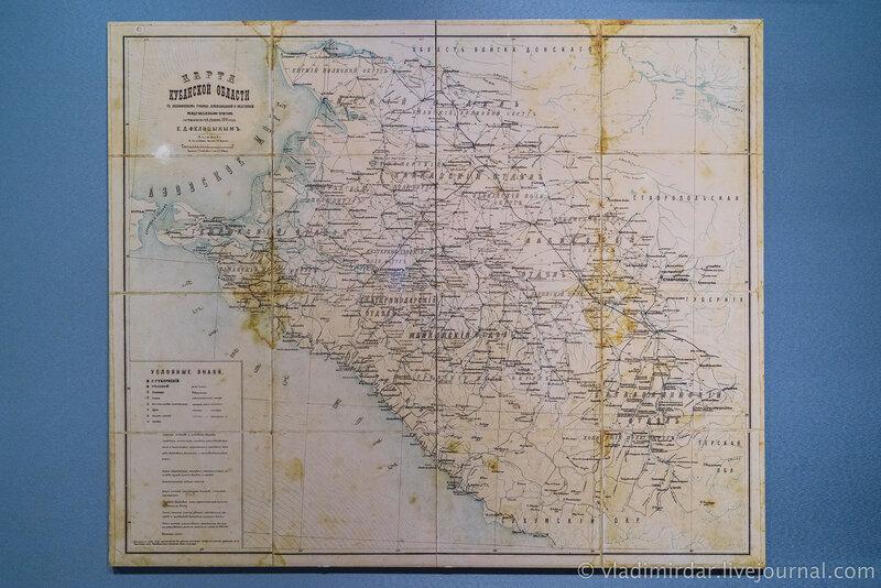 Старая карта Кубанской области. 1893 г.