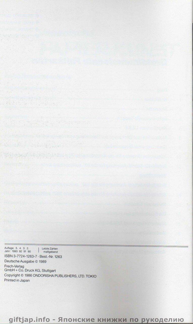 h книги объемные открытки схемы шаблоны
