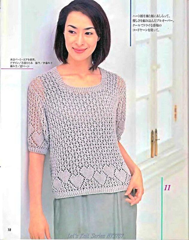 Let's knit series NV3767 1999 sp-kr_18