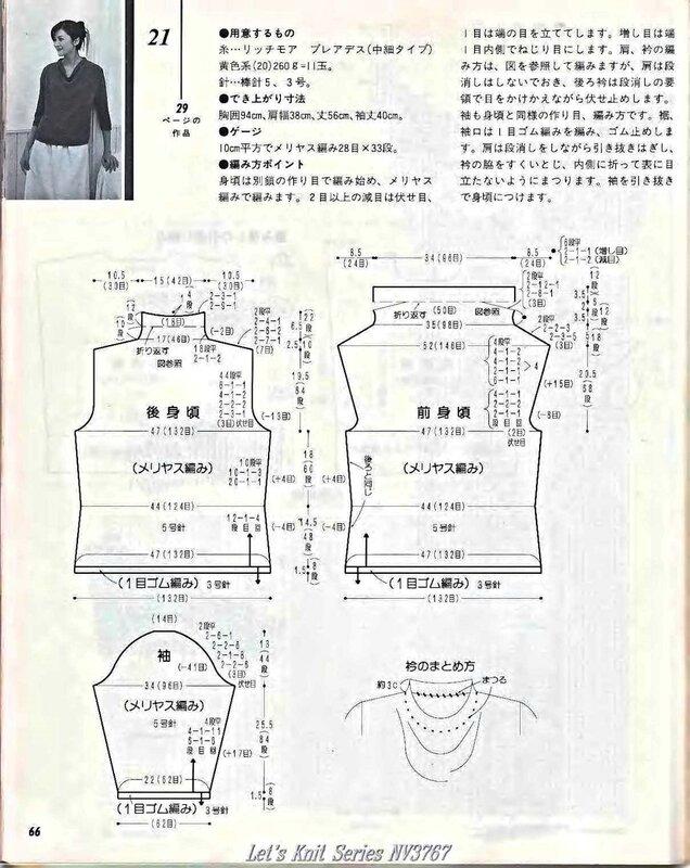 Let's knit series NV3767 1999 sp-kr_66