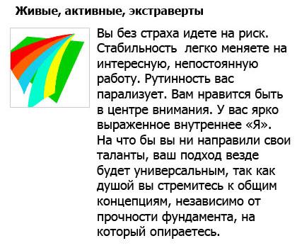 http://img-fotki.yandex.ru/get/4506/astro-nomad.1/0_49ca4_8f981d74_orig.jpg