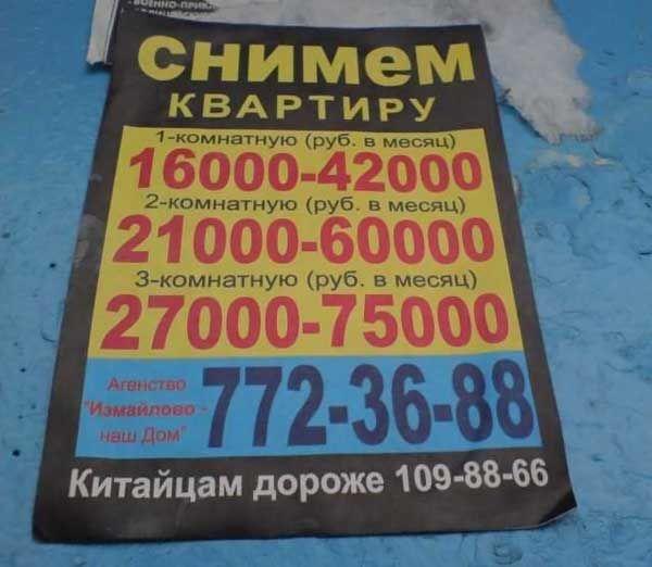 reklama_159