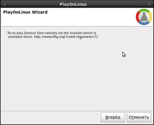 PlayOnLinux_737.jpeg