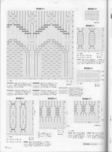Amu 2005_05_Page063.jpg