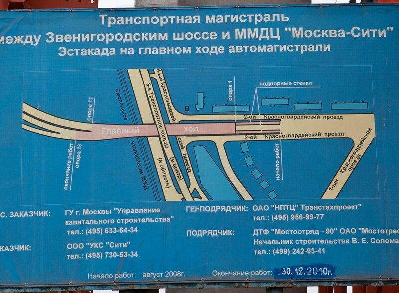 http://img-fotki.yandex.ru/get/4506/mrdtv2010.7/0_412c8_c14daef6_XL.jpg
