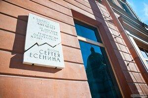 Памяти Есенина (Исаакиевский собор, отражение, Петербург)