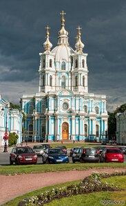 Смольный собор (Петербург, Смольный собор)