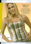 В этом журнале показано как можно украсить обычные маечки и блузки...
