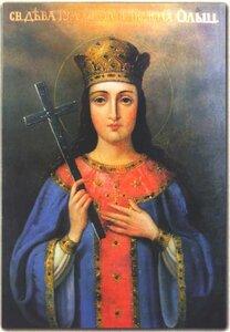 Святая дева Иулиания, княжна Ольшанская