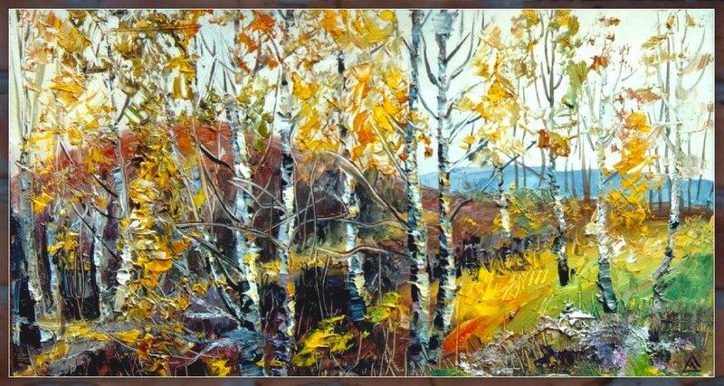 Осень на скалах