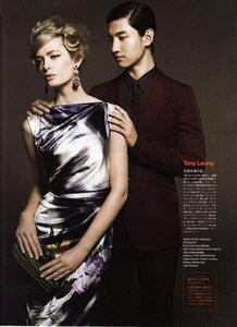 [27.09.2010]Changmin in Vogue Nippon  0_44748_1c0bb48_M