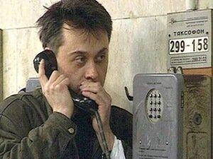 Семеро жителей Приморского края предстали перед судом за «телефонный терроризм»