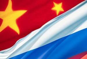 В Суйфэньхэ официально разрешено хождение рубля