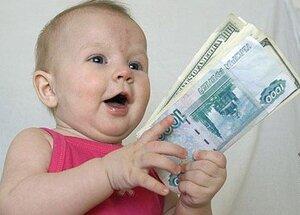 На детские пособия неработающим гражданам Приморья направлено 350 млн рублей