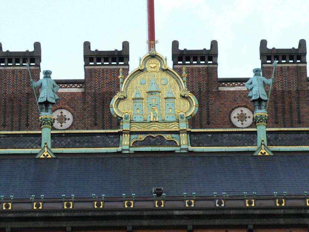 Городская Ратуша (Københavns Rådhus), Копенгаген