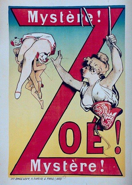 винтажные театральные постеры
