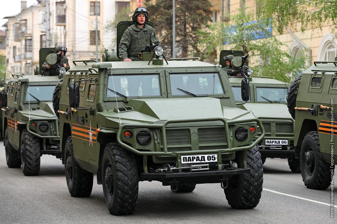 генеральная репетиция парада Победы в Волгограде ГАЗ-2330 Тигр