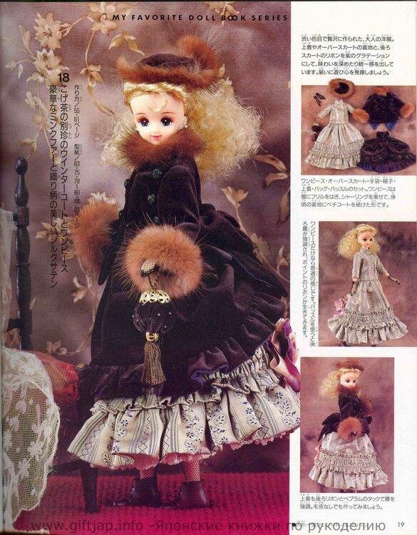 Кукольный фасон платья