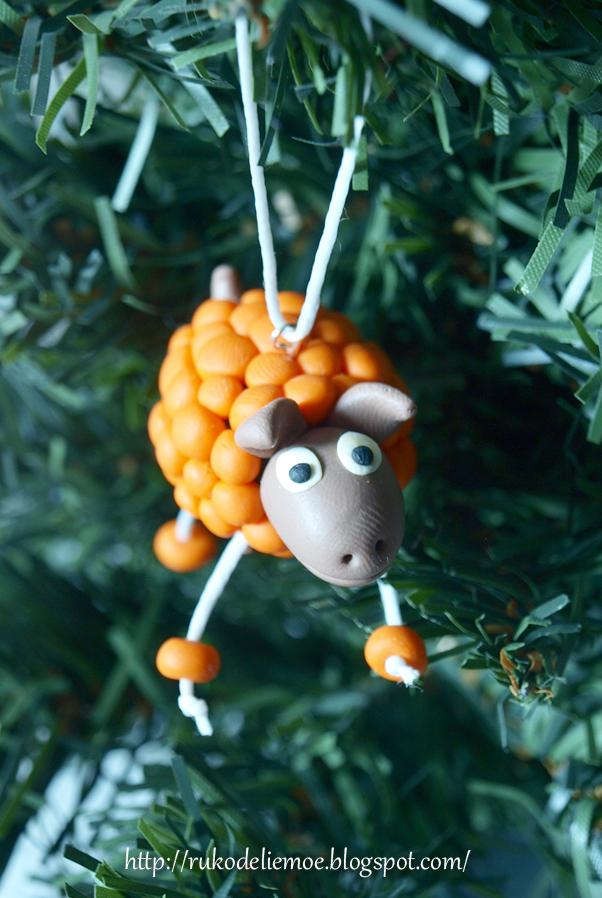ёлочные игрушки, овечка