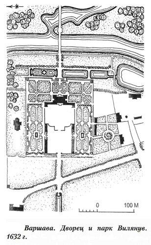 Дворец и парк Вилянув в Варшаве, генеральный план