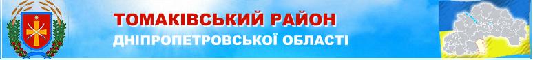 tomak.png